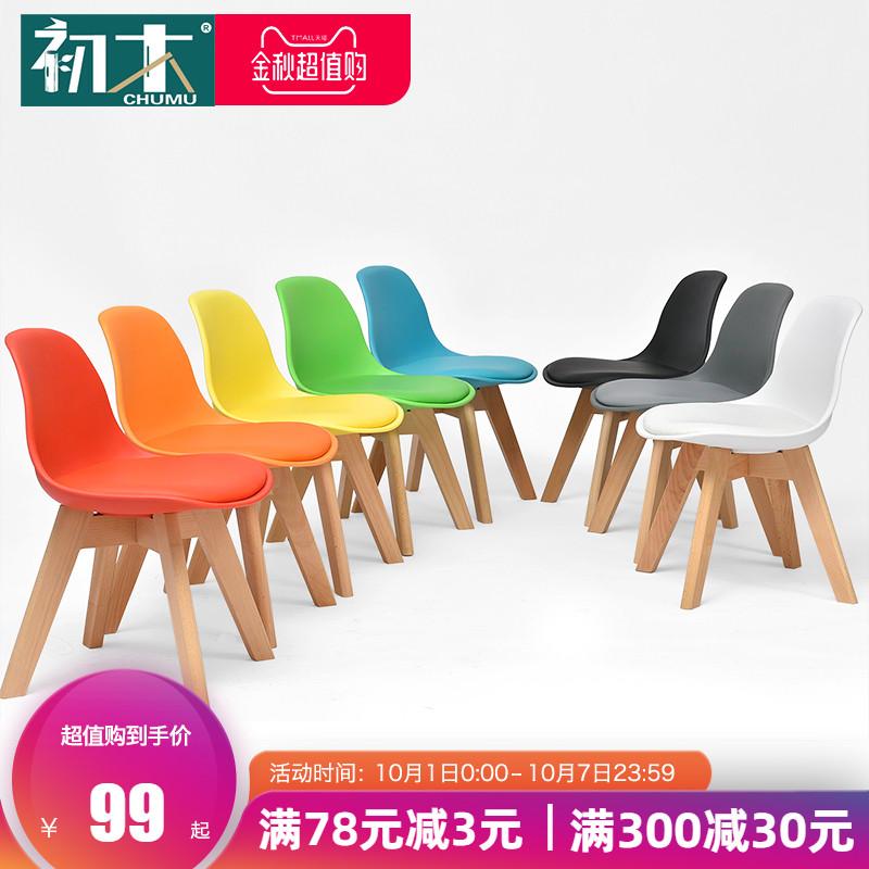 热销132件假一赔十初木实木儿童椅学习椅家用靠背小椅子写字椅小板凳矮凳宝宝小凳子