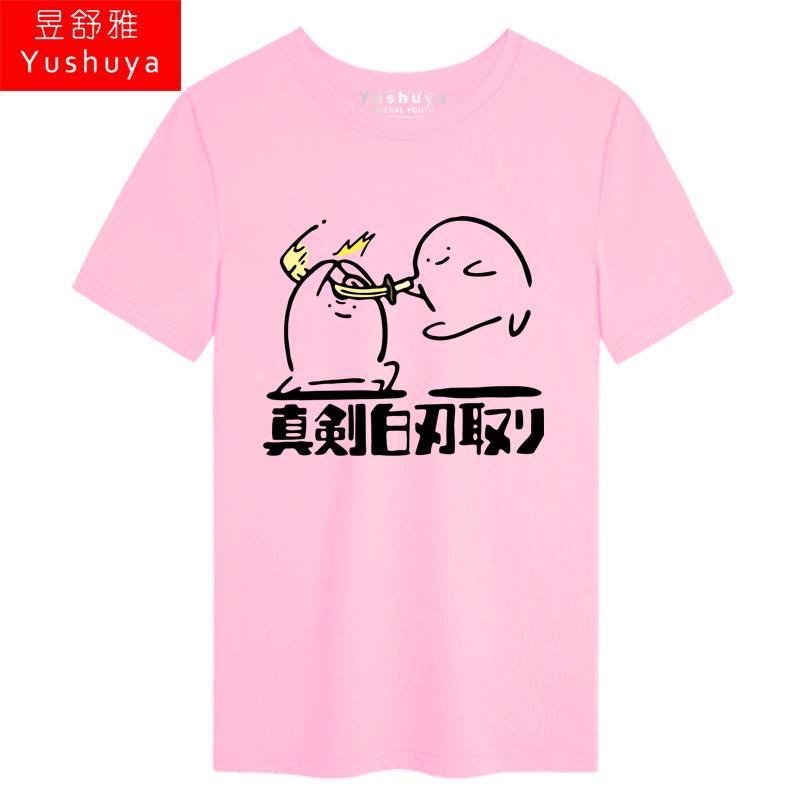 程序猿员电脑短袖男女t恤衫评价好不好