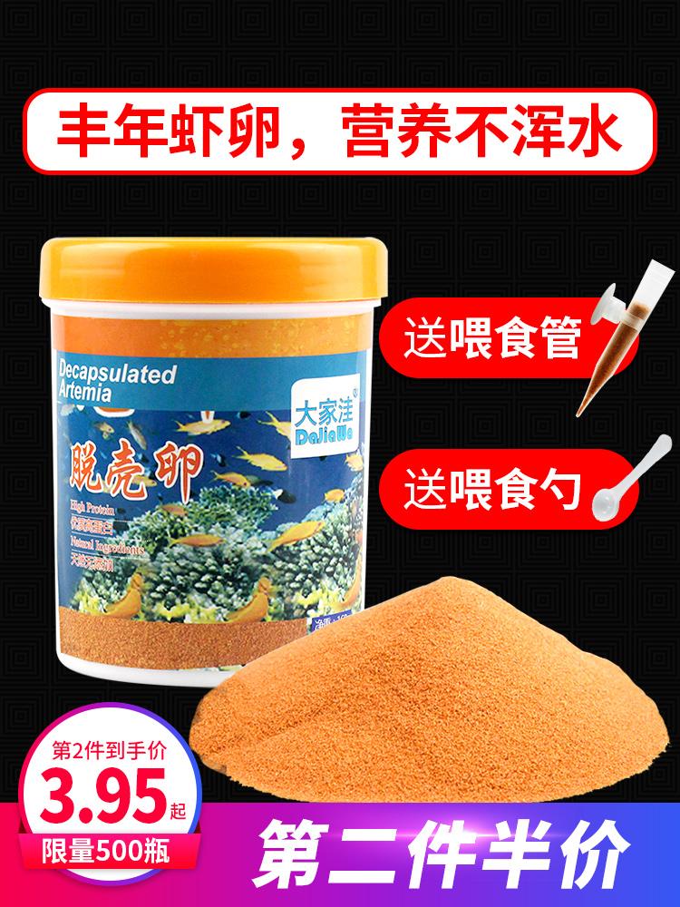 Корм для рыбок Артикул 520672141086