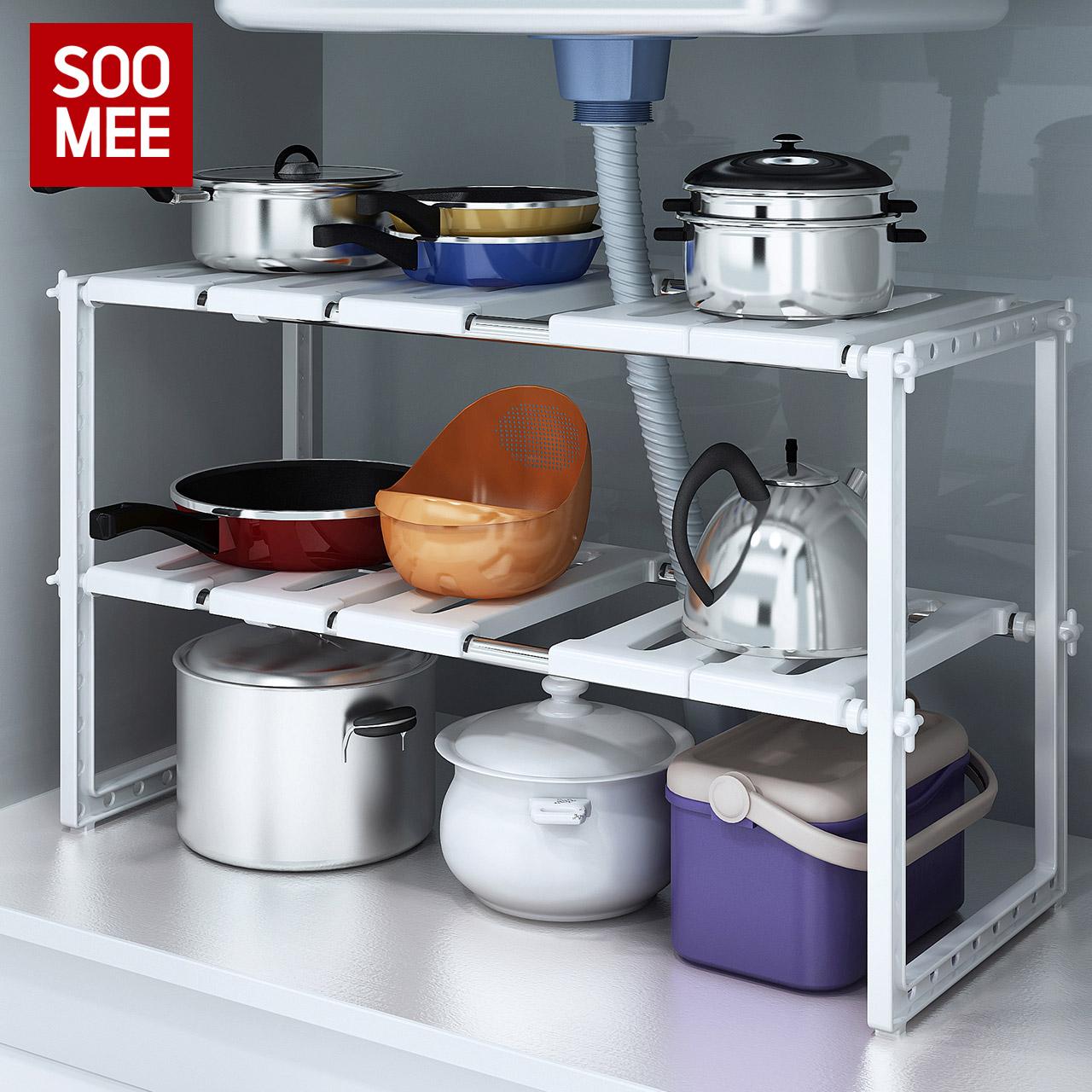 小美厨房不锈钢伸缩下水槽储物架(用120.99元券)