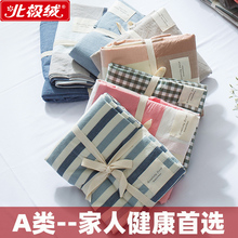 Washed Cotton Quilt Set single piece pure cotton student dormitory single 1.5x1.8 quilt cover double full cotton 200x230