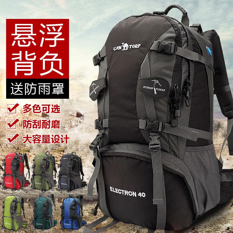 Альпинистские рюкзаки Артикул 598646708426