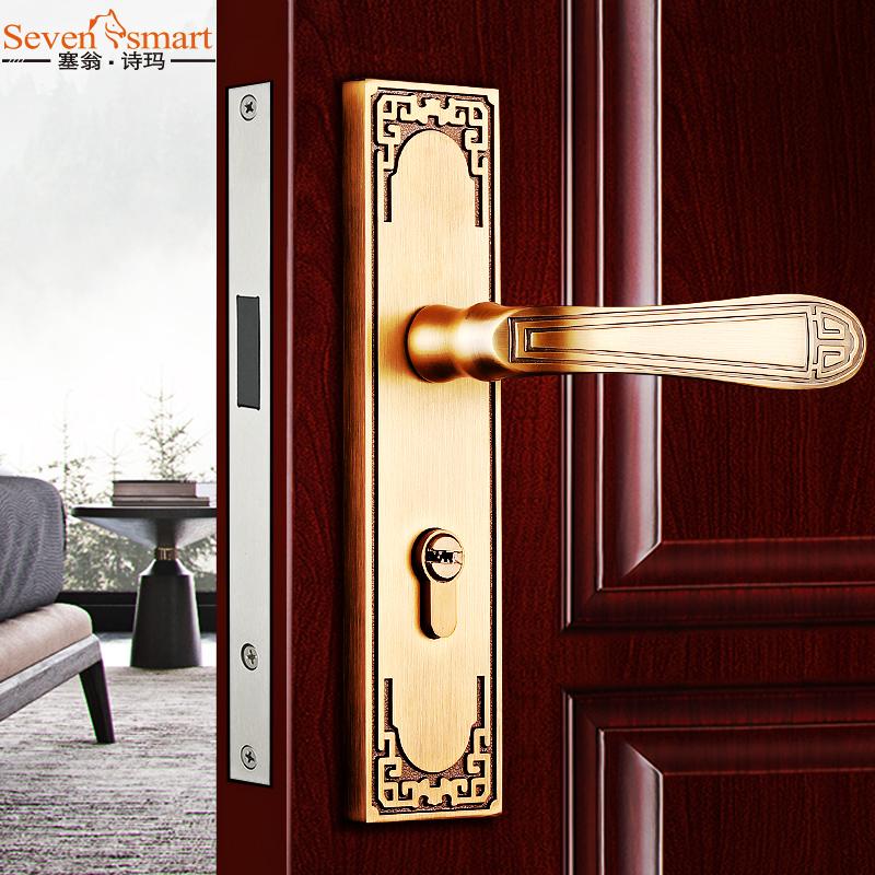 塞翁詩瑪門鎖室內靜音磁吸仿古實木門把手新中式臥室房門鎖具套裝