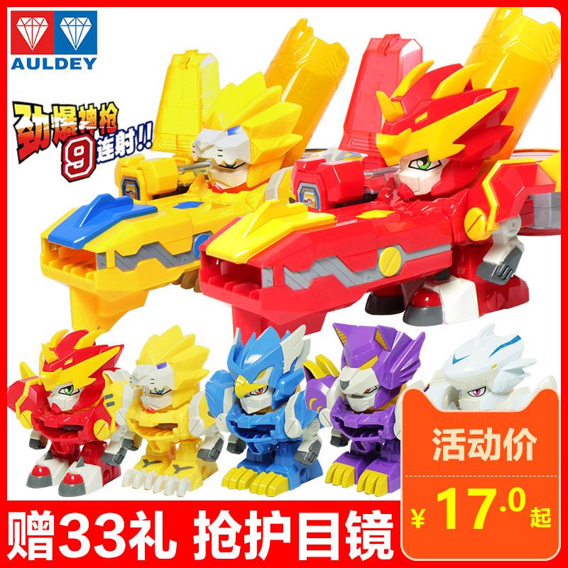 激战奇轮3玩具2机战骑轮烈焰狮王爆炫神枪套装蓝龙神兽奇轮战士