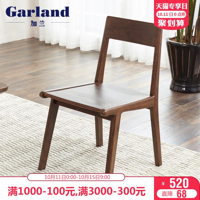 加兰纯实木餐椅日式橡木胡桃木色电脑椅子简约现代餐桌椅书桌椅