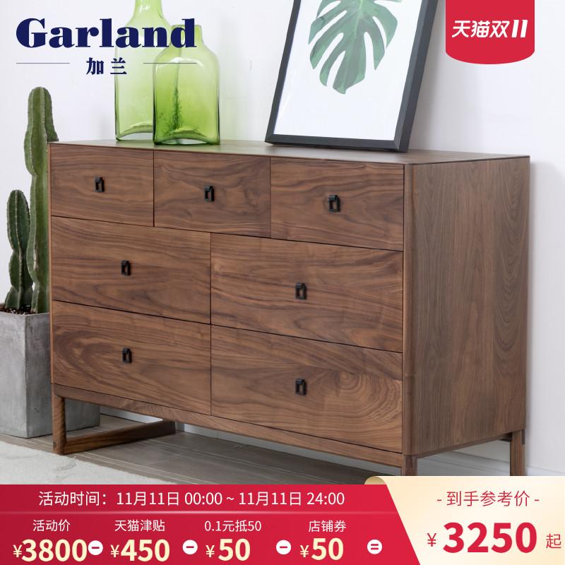 garland加兰日式斗柜储物柜胡桃木七抽置物柜现代简约卧室家具
