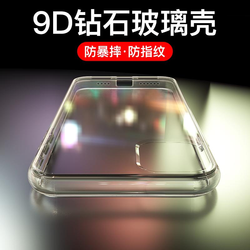 新iphone7苹果年货节折扣