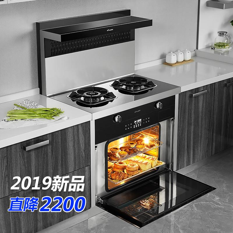帅尼 S7集成灶蒸箱蒸烤箱一体灶 侧吸下排式油烟机环保灶正品特价