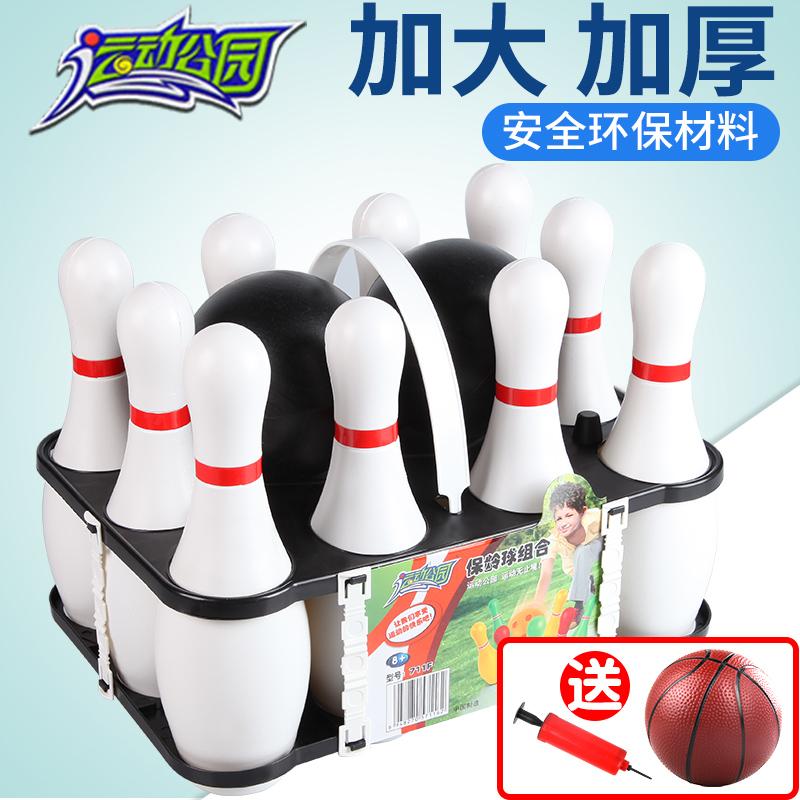 Спортивные игрушки для детей Артикул 571211278511
