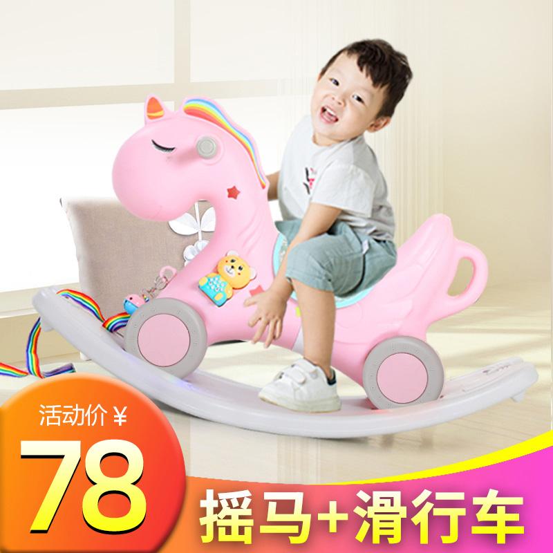 Лошадки-качалки для детей Артикул 568927046422