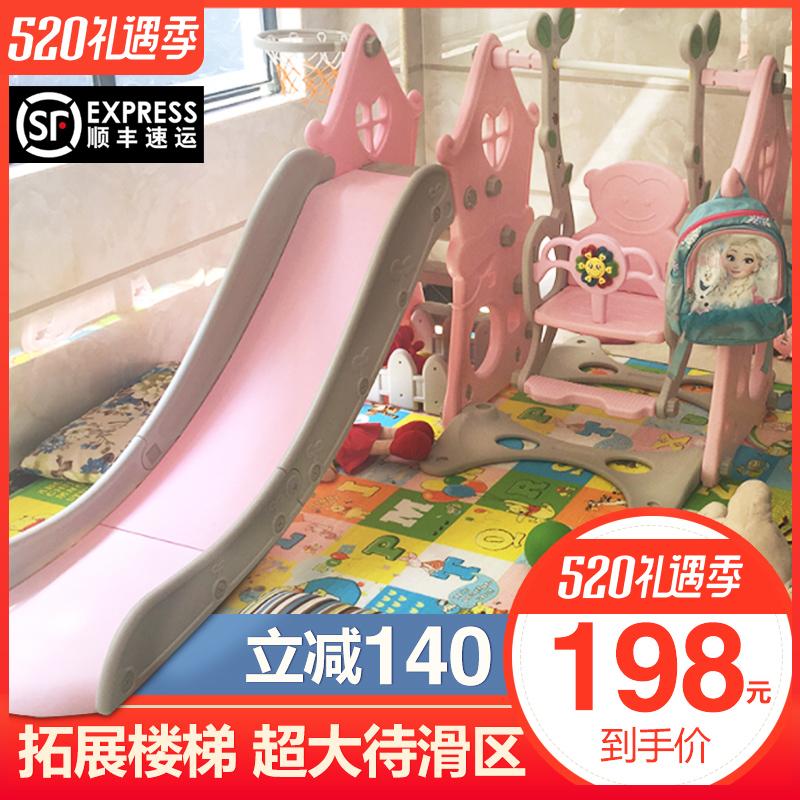 儿童滑滑梯秋千组合滑梯儿童室内家用宝宝游乐园小型孩多功能玩具