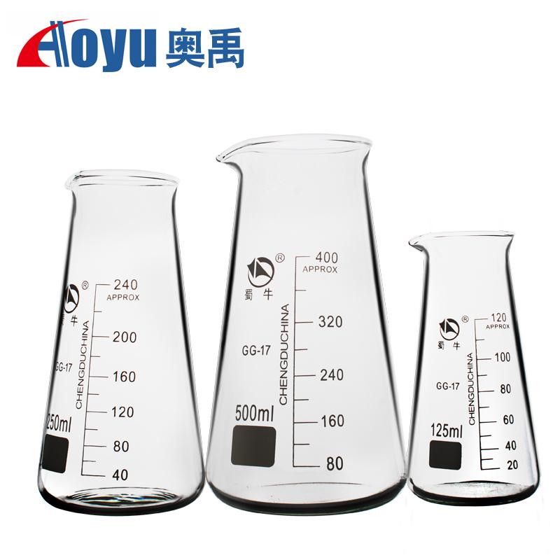 蜀牛 三角烧杯耐高温高硼硅玻璃 带刻度125ml250ml500ml化学实验器材高型锥形三角多规格