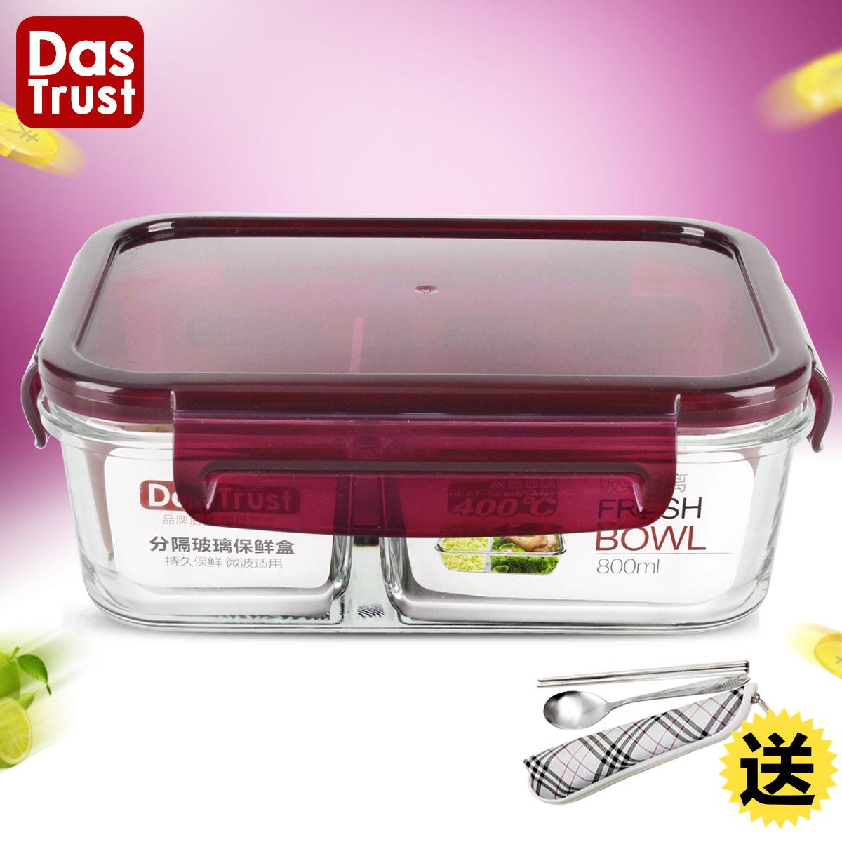 创得大号耐热玻璃饭盒便当盒微波炉专用保鲜盒密封玻璃碗带盖