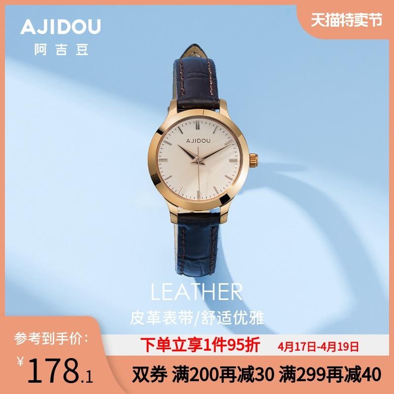 Часы наручные Артикул 556797721006