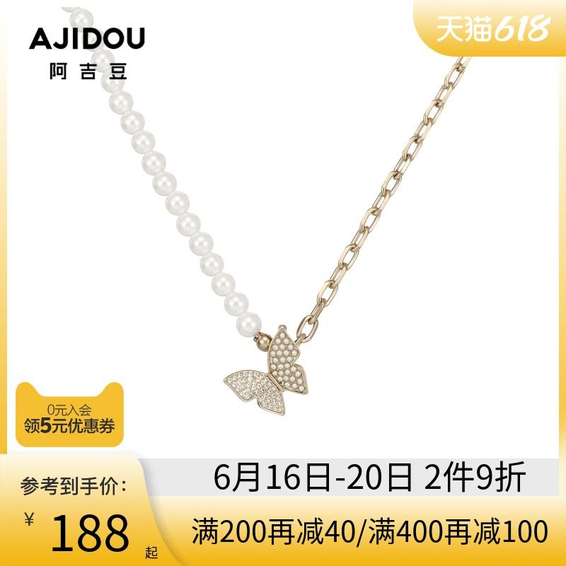 【薇娅618专享】阿吉豆别样蝴蝶系列珍珠拼接金属链项链精致颈链