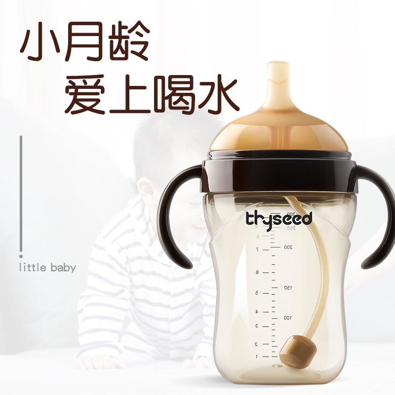 世喜ppsu吸管水杯奶瓶大宝宝喝奶水鸭嘴杯学饮杯子婴儿重力球防摔