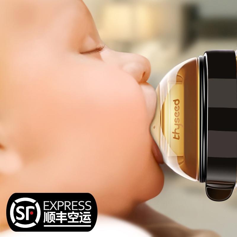 世喜戒奶断奶神器全硅胶新生婴儿仿母乳宽口径大宝宝奶瓶初生童软