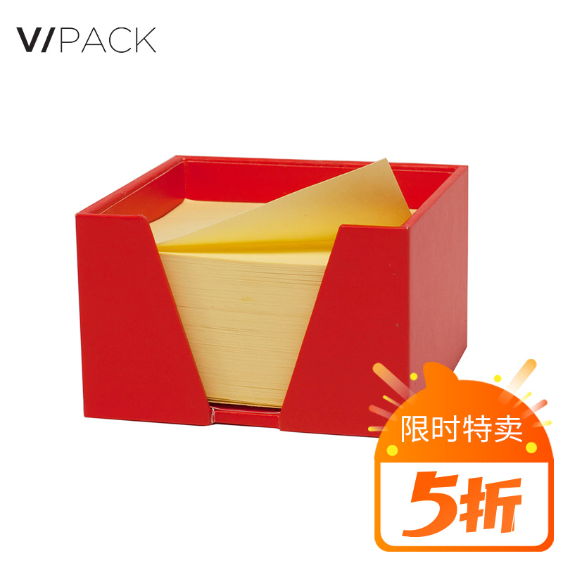 VPACK办公用品桌面收纳创意时尚便签盒可定制送礼便条盒多色S码