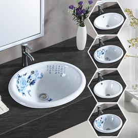 甘琳台中盆半嵌入式陶瓷洗脸盆洗手正圆椭圆形面盘 卫生间脸盆图片