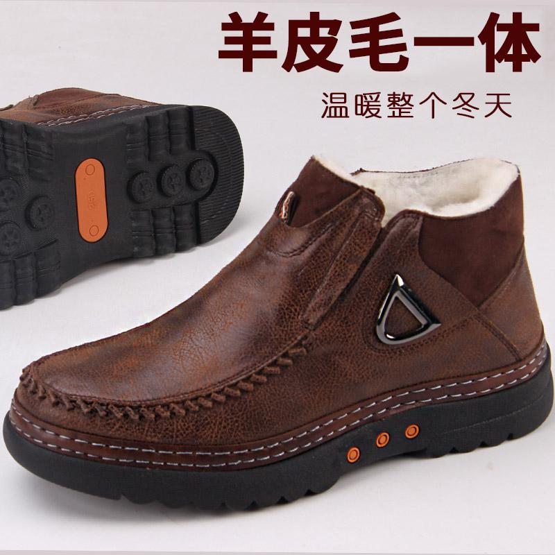 冬男棉鞋羊皮毛一体加绒加厚防滑老人鞋中老年爸爸鞋老北京布鞋