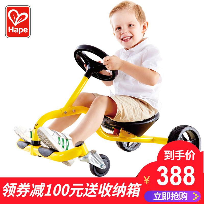 Hape运动者踏行车 扭扭车 儿童玩具平衡车宝宝男女孩溜溜车滑行车,可领取100元天猫优惠券