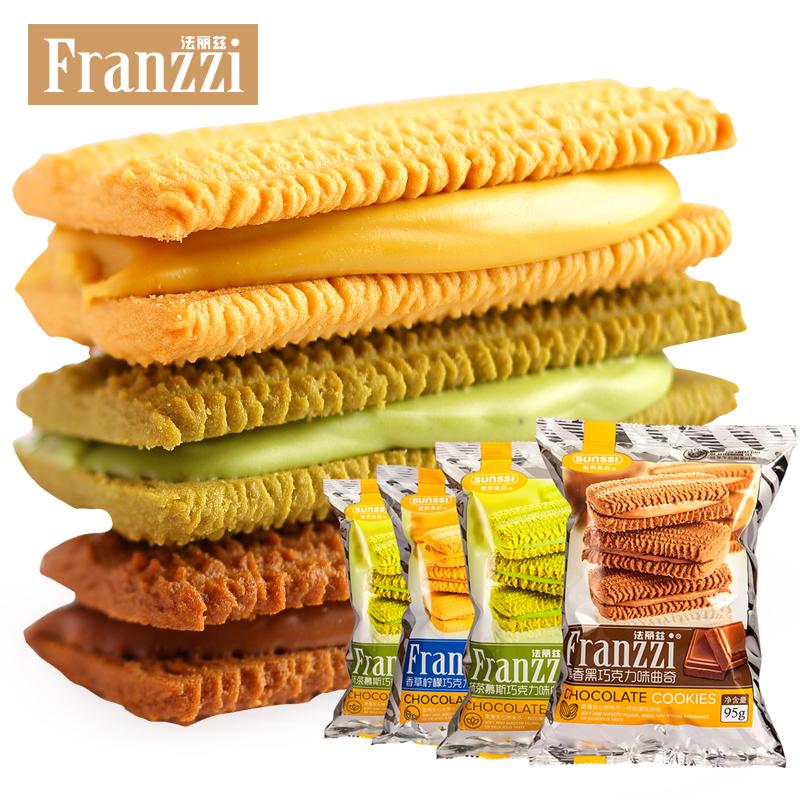 法丽兹巧克力夹心曲奇饼干95g*4香草柠檬醇香抹茶酸奶多口味组合