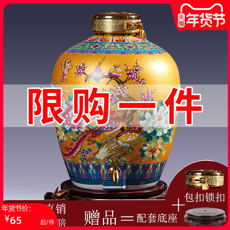 Jingdezhen household wine jars, wine jars, wine jars, wine bottles, ceramic cellars, sealed 10 catties and 50 catties for wine storage