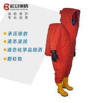 Fire prevention and control clothing heavy industrial anti-control clothing connected anti-acid and alkali anti-wear clothing fully enclosed anti-control clothing
