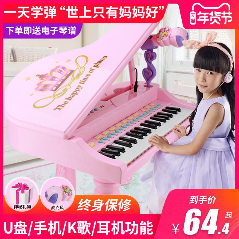 儿童电子琴1-3-6岁女孩初学者入门钢琴宝宝多功能可弹奏音乐玩具