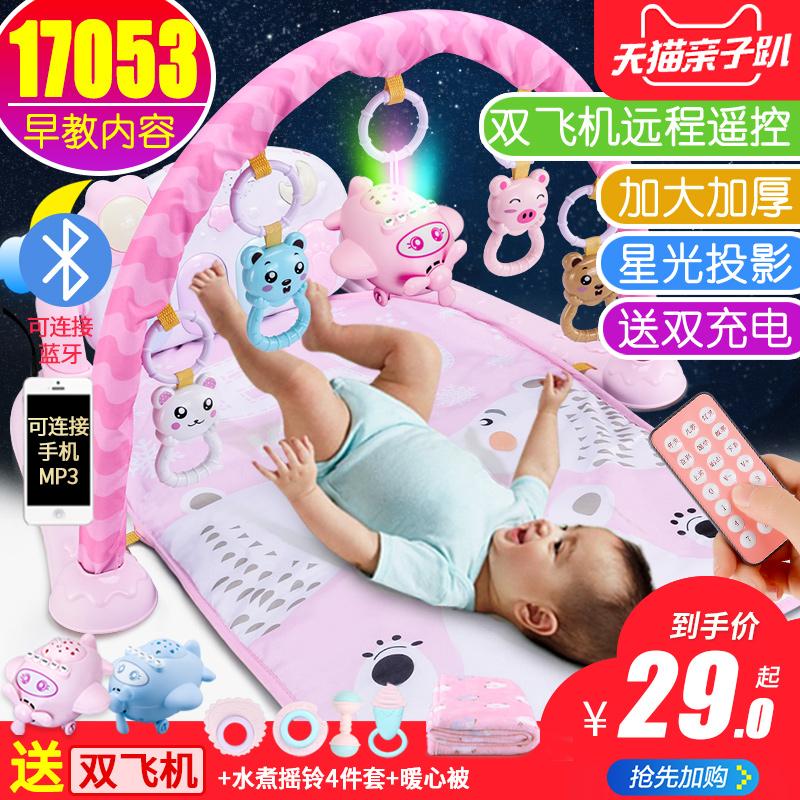 Игрушки на колесиках / Детские автомобили / Развивающие игрушки Артикул 593558958233