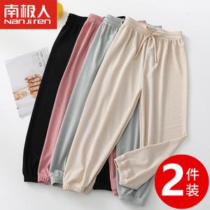 冰丝防蚊裤女童夏季韩版男童裤子