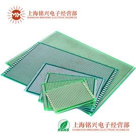 单面实验板pcb常规电路板7洞洞板9线路9*15实验板面包板10*15cm图片