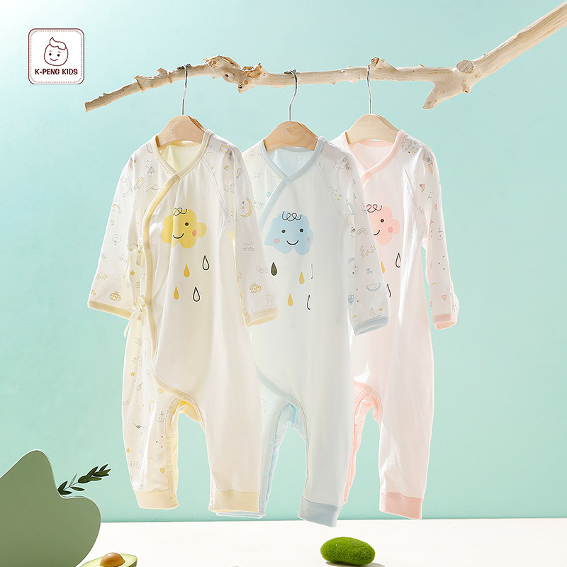 KaiPeng newborn bodysuit pure cotton spring and summer thin baby underwear BABY BODYSUIT LONG SLEEVE hatsuit climbing suit