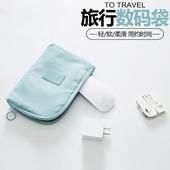 收纳包 出差旅行数码 数据线移动电源袋耳机线充电器笔记本电源包