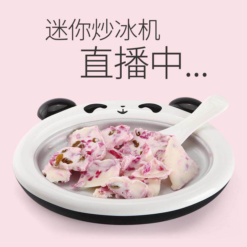 【 обновление 】 жарить лед машинально домой небольшой мини жарить йогурт машина ребенок жарить мороженое машинально лед блюдо лед кашица