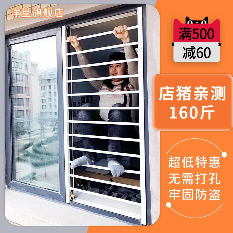 免打孔隐形防盗窗网家用自装高层阳台儿童安全飘窗户防护栏网室内