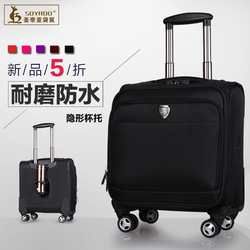 拉杆箱14寸轻盈牛津布万向轮登机箱可扩展旅行带杯架多功能行李箱