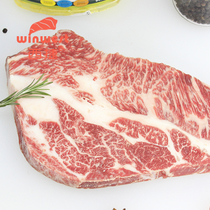 Australia imports raw and bovine M9 Family Steak package Group Purchase frozen snowflake Beef Fresh Steak