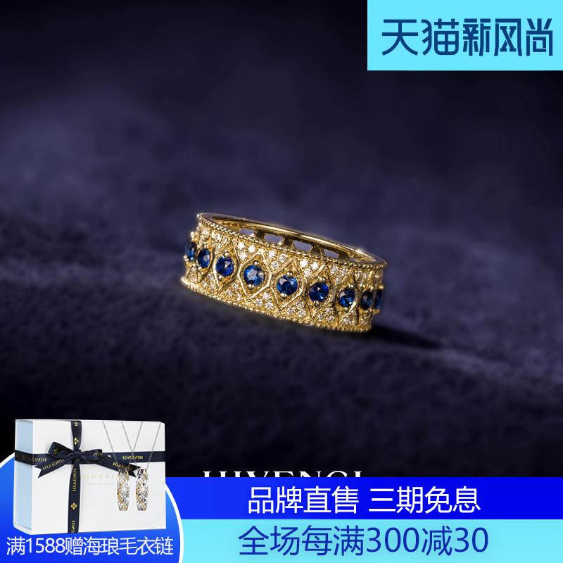 海梵纪珠宝 天然皇家蓝宝石戒指18K黄金 镶嵌红宝石男女钻戒定制