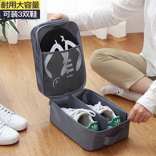 旅行神器鞋包鞋袋子装鞋子的收纳袋整理收纳包防尘袋家用鞋袋鞋套