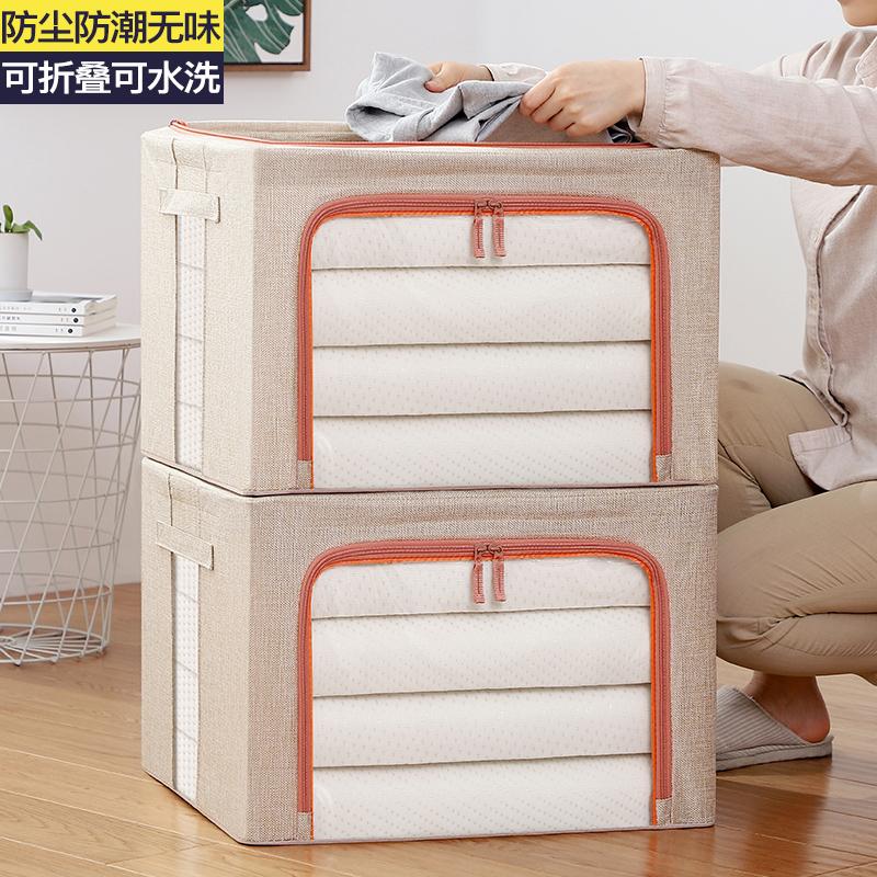 棉麻衣服收纳箱布艺衣物整理箱衣柜收纳盒宿舍学生储物箱搬家神器图片