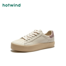 Hotwind/Hot Air Shell Headboard Shoes Flat Bottom Lace 2019 New Style Student Leisure Shoes