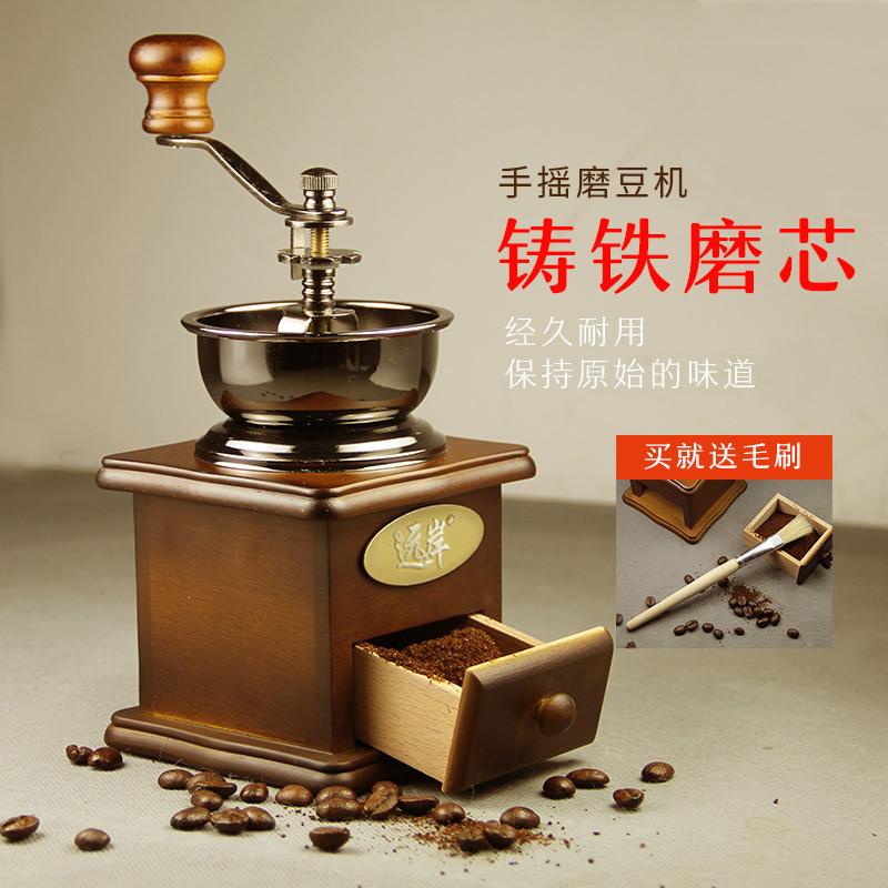 手搖磨豆機咖啡豆研磨機磨粉器復古磨咖啡豆手動咖啡機粉碎機家用