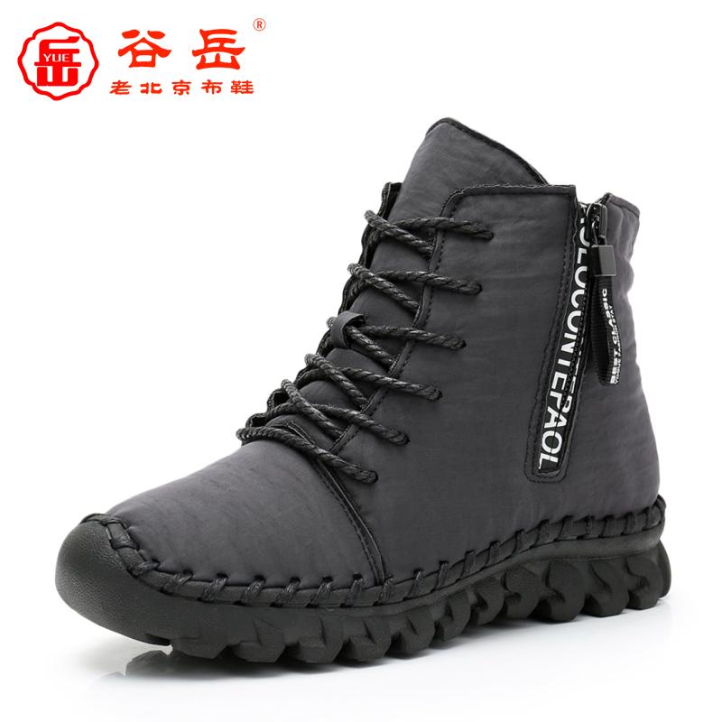 谷岳老北京布鞋冬季新款加绒加厚保暖女靴子手工缝制软底高帮女鞋