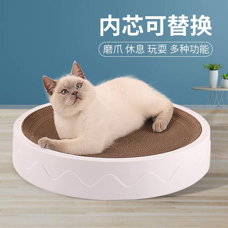 猫抓板磨爪器猫爪板瓦楞纸猫抓垫猫咪玩具磨抓板猫窝猫咪用品包邮 Изображение 1