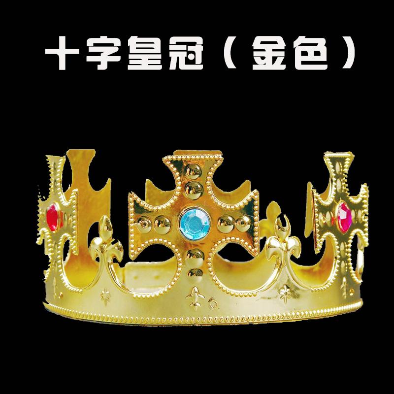 Крест императорская корона