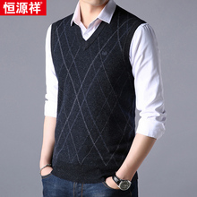 Hengyuan Xiangjia Men's V-neck Knitted vest Youth Korean Edition Fashion Sweater Shoulder Sleeveless Sweater in Autumn and Winter