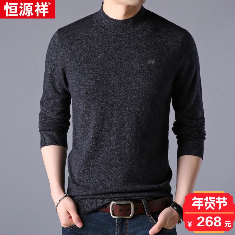 恒源祥上海专卖店