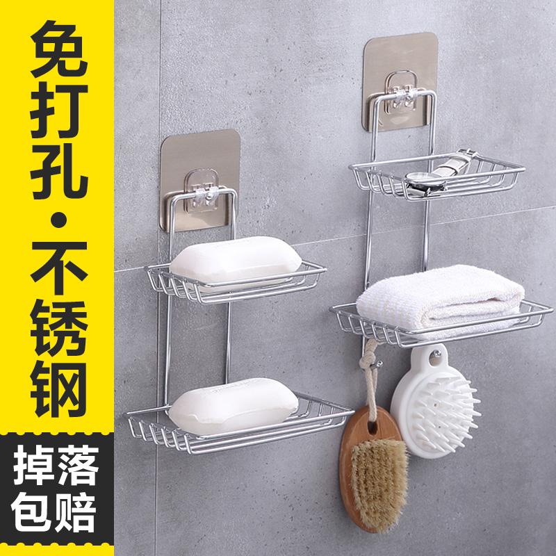 包邮挂钩式不绣钢墙上香皂架壁挂式肥皂盒洗手间卫生间吸盘式淋浴不包邮