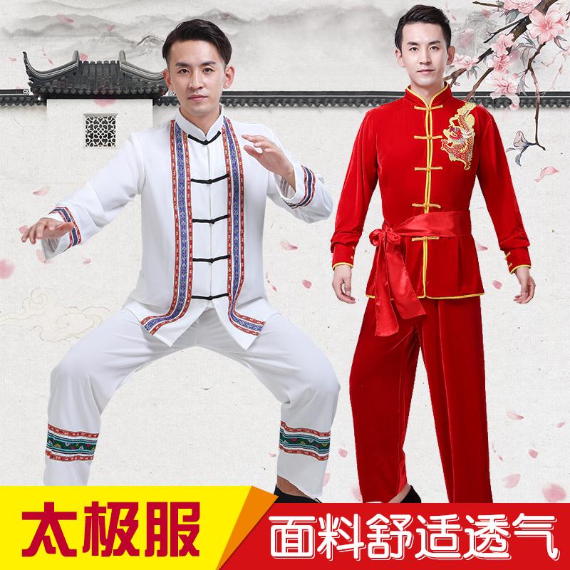 新款中国风民族男打鼓舞龙舞狮服太极武术练功服中国红-龙舞茶(惠都旗舰店仅售89元)